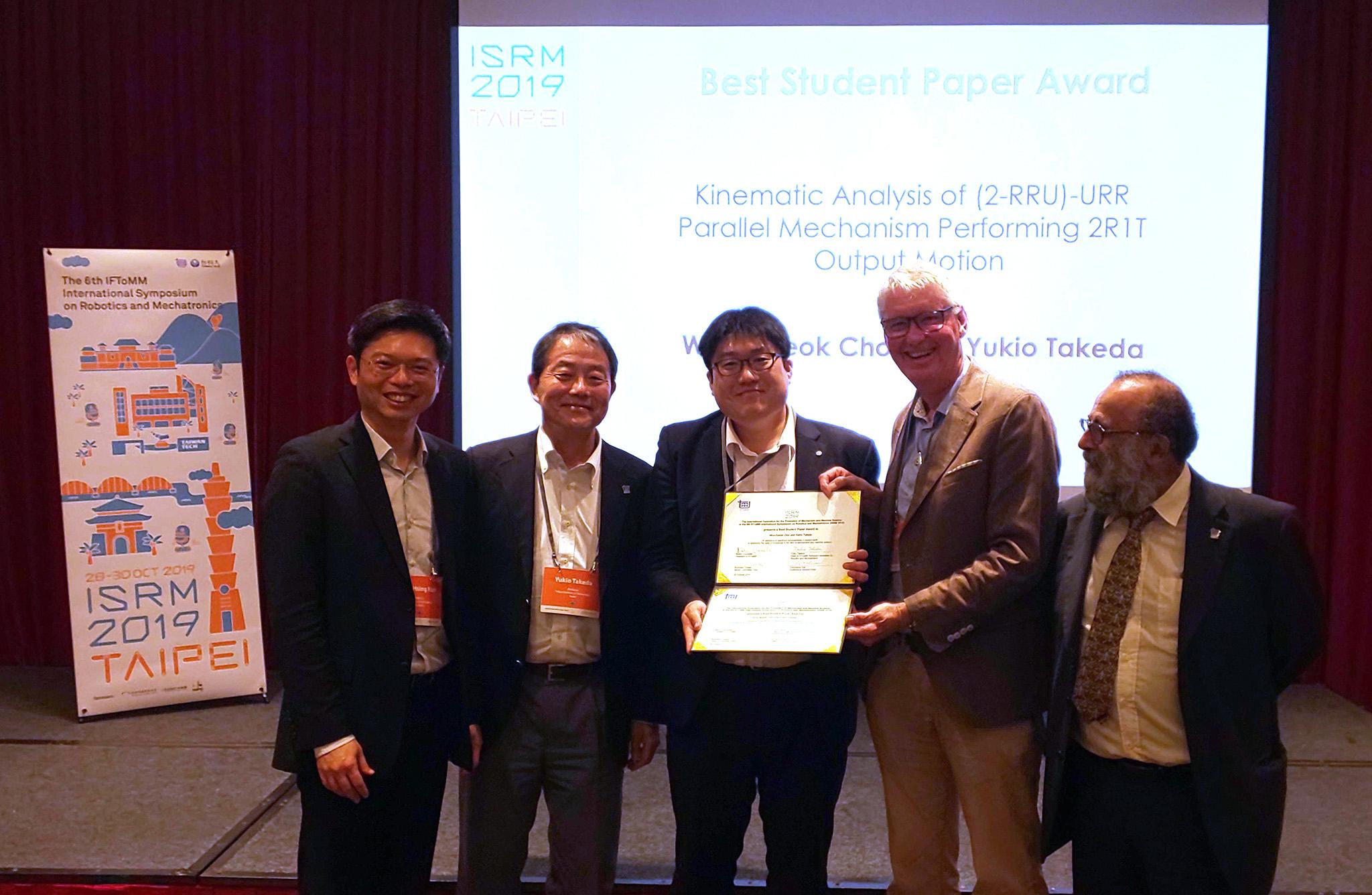 Choi Woohyeok won the BP award at ISRM2019
