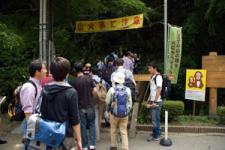 2012takao_01.jpg