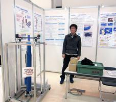 ohta_industrial_expo_140214_01.jpg