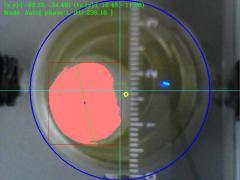 s77_kit_screenshot.jpg