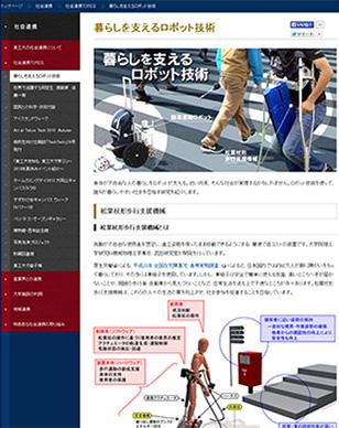 titechweb_wamc.jpg
